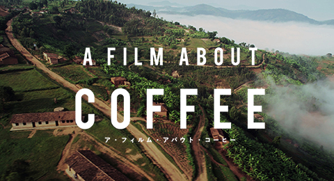 AFILMABOUTCOFFEE_1blog.jpg