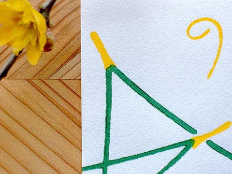 hiratsuka2_blog.jpg