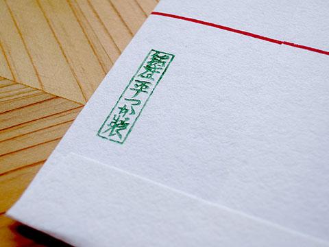 hiratsuka3_blog.jpg