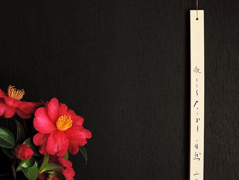 utakokoro_blog.jpg