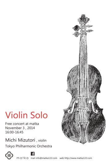 violinsolo_blog.jpg